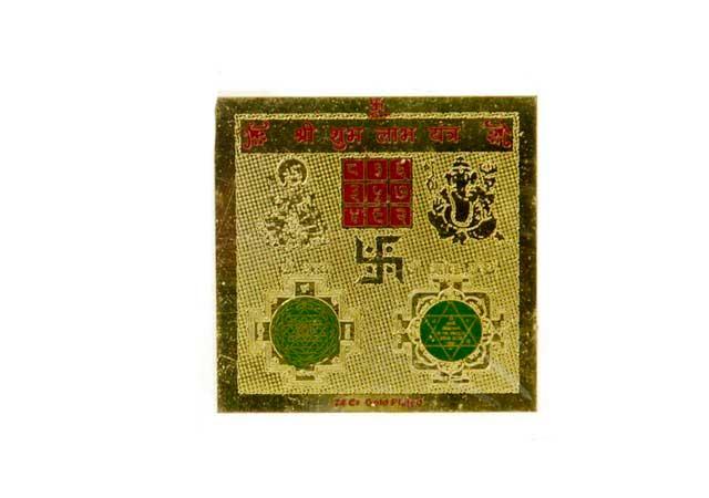 talisman porte bonheur subh labh shri yantra amulette hindoue astrologie indienne. Black Bedroom Furniture Sets. Home Design Ideas