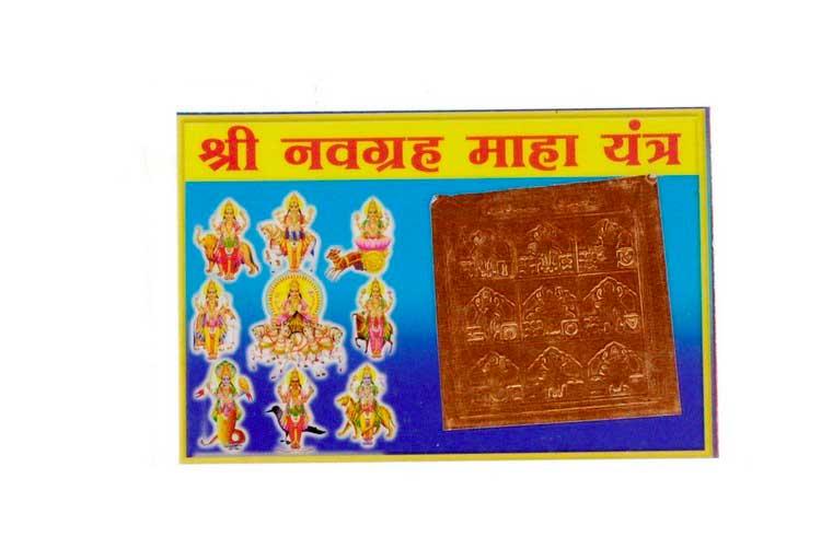 carte porte bonheur yantra mantra lakshmi amulette hindoue astrologie indienne. Black Bedroom Furniture Sets. Home Design Ideas