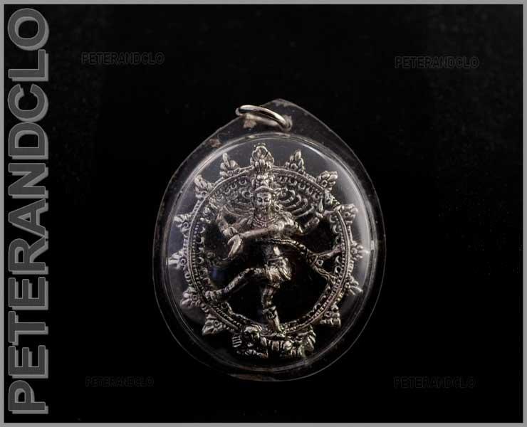 amulette shiva nataraj amulette de shiva amulettes hindoues amulettes de thailande. Black Bedroom Furniture Sets. Home Design Ideas