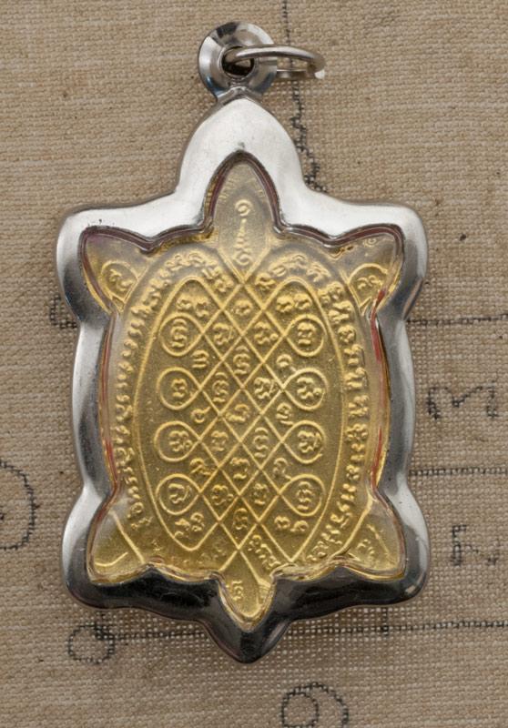 AMULETTES PORTE BONHEUR ,TALISMAN ET SAVON DU GRAND MAÎTRE MARABOUT VAUDOU D'AFRIQUE. dans TALISMAN ET SAVON DU GRAND MAÎTRE MARABOUT VAUDOU D'AFRIQUE. l_-amulette-thailande-thai-amulet-active-sacree-benie-par-moine-240216-00033