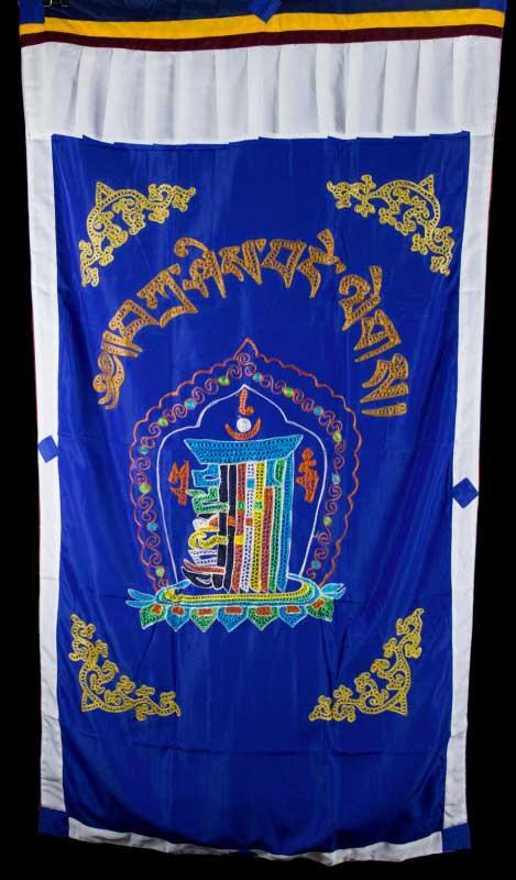 tenture de porte tibetaine bleu broderie kalachakra 168x94cm 1043 c4. Black Bedroom Furniture Sets. Home Design Ideas