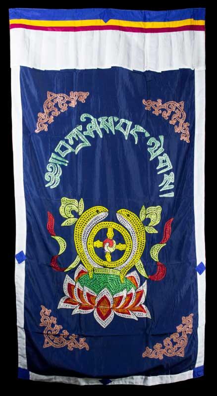 tenture de porte tibetaine bleu broderie poissons auspicieux 177x90cm 8397 b10. Black Bedroom Furniture Sets. Home Design Ideas