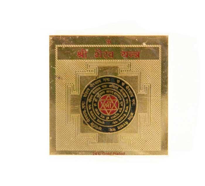 talisman porte bonheur protection shri yantra hindou inde amulette hindoue astrologie indienne. Black Bedroom Furniture Sets. Home Design Ideas