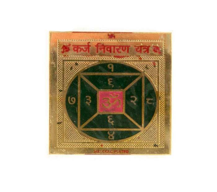 talisman porte bonheur protection shri om yantra hindou inde amulette hindoue astrologie. Black Bedroom Furniture Sets. Home Design Ideas