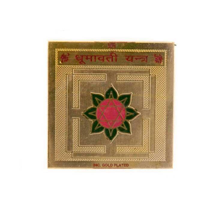 talisman porte bonheur protection shri ram raksha yantra inde amulette hindoue astrologie. Black Bedroom Furniture Sets. Home Design Ideas