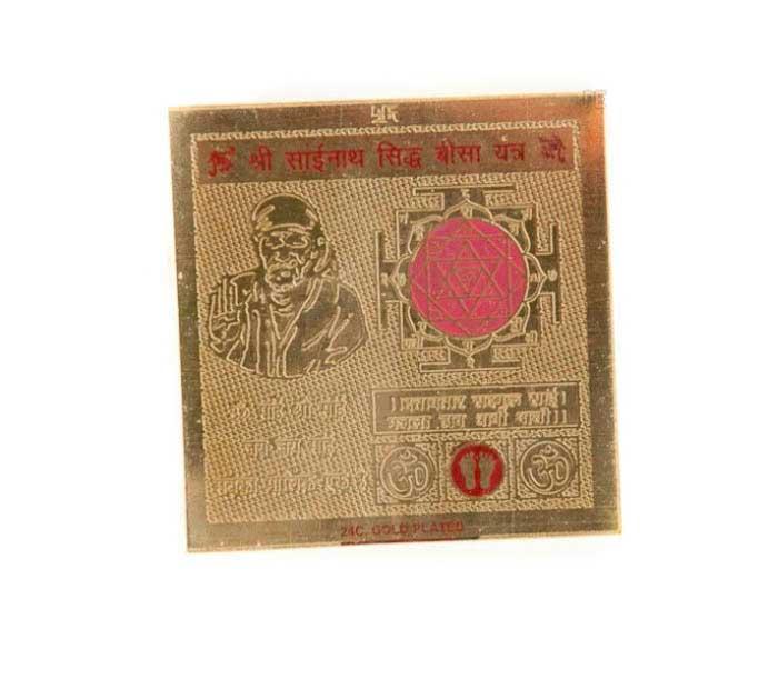 talisman porte bonheur protection sri sai baba yantra inde amulette hindoue astrologie indienne. Black Bedroom Furniture Sets. Home Design Ideas