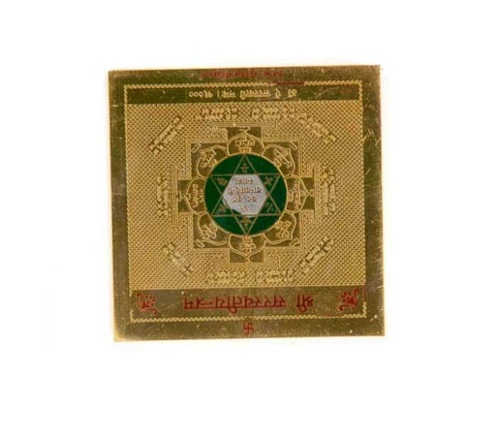 talisman porte bonheur protection sri yantra inde amulette hindoue astrologie indienne. Black Bedroom Furniture Sets. Home Design Ideas