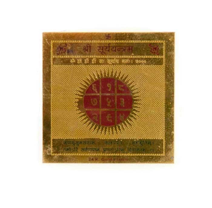 talisman porte bonheur protection sri surya yantra inde amulette hindoue astrologie indienne. Black Bedroom Furniture Sets. Home Design Ideas