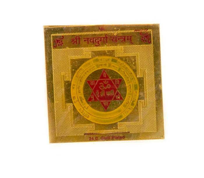 talisman porte bonheur protection sri om yantra inde amulette hindoue astrologie indienne. Black Bedroom Furniture Sets. Home Design Ideas