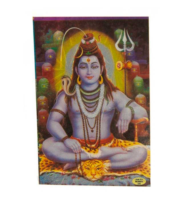 stickers autocollant lord shiva decoration hindoue deco bouddha divinite indienne. Black Bedroom Furniture Sets. Home Design Ideas