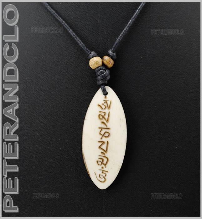 Collier pendentif Om Mani Padme Aum  bouddhisme A38