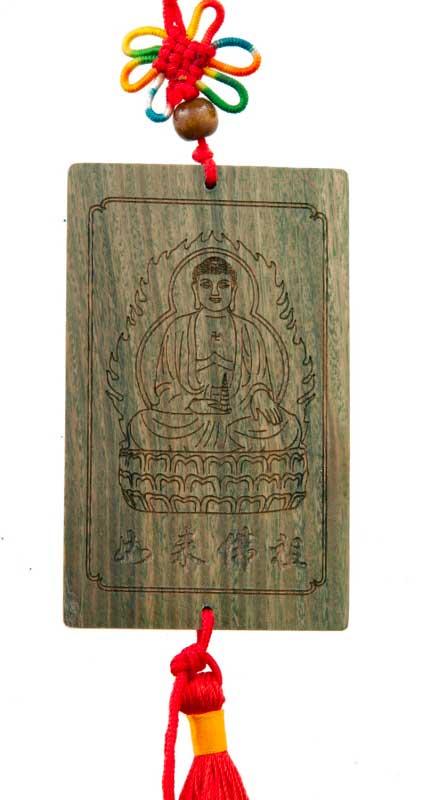 Porte Bonheur Carte En Bois De Bouddha Talisman Bouddhiste