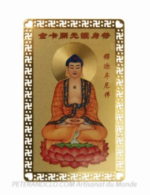 carte amulette bouddhiste de protection talisman bouddhiste. Black Bedroom Furniture Sets. Home Design Ideas