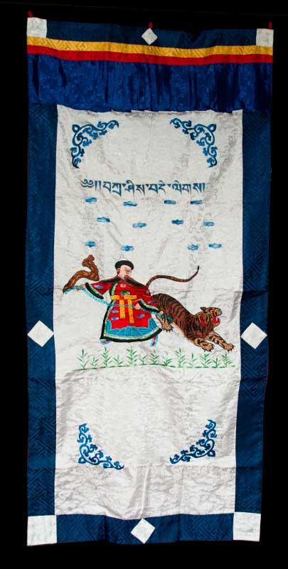 tenture de porte tibetaine broderie sur tissu brocart rideau de porte tib tain. Black Bedroom Furniture Sets. Home Design Ideas