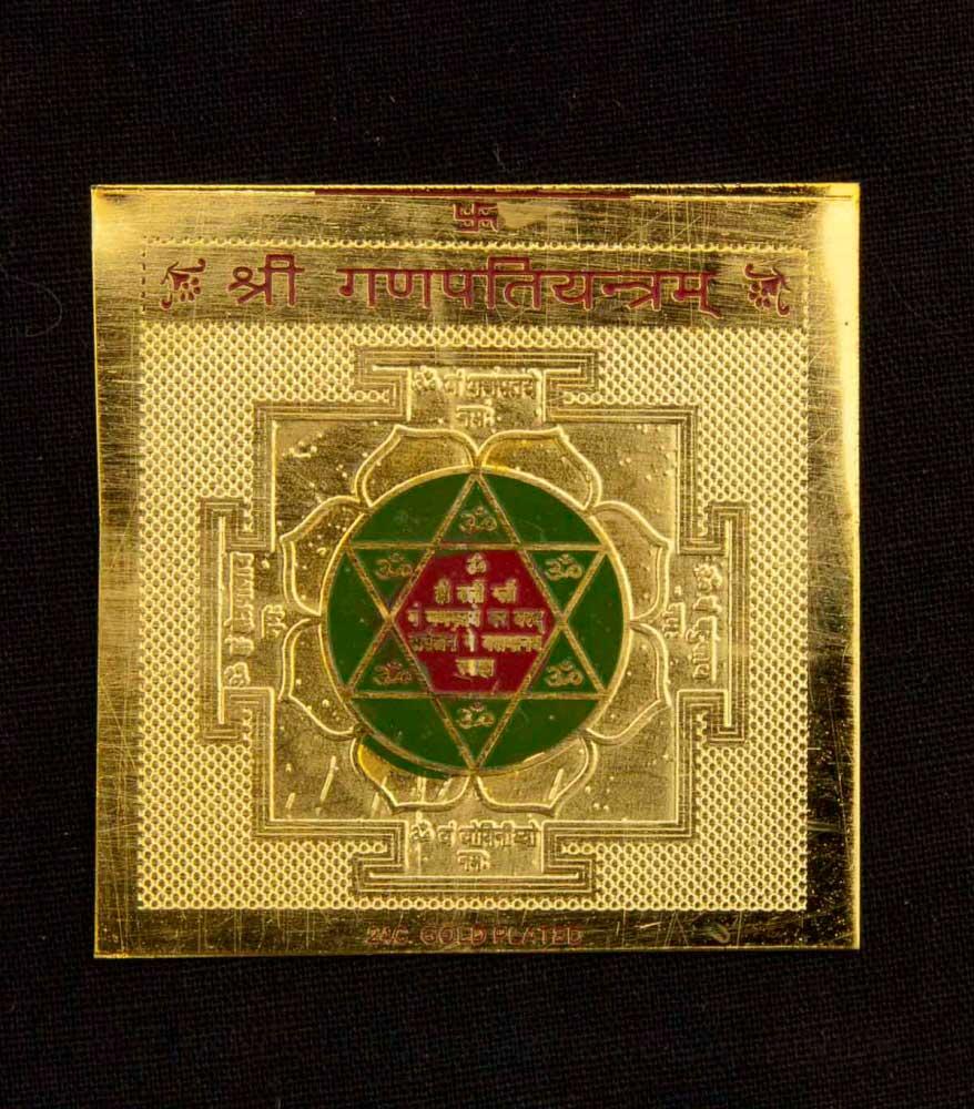 yantra talisman porte bonheur protection baglamukhi inde 7826. Black Bedroom Furniture Sets. Home Design Ideas