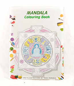 Livre De Coloriage De Mandala Tibetain Bouddhiste Decoration
